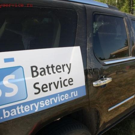 big IMG 6498 1280x853 450x450 - BatteryService - спонсор юбилейного Ладога Трофи 2011