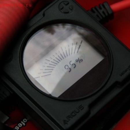 big IMG 6677 1280x853 450x450 - BatteryService - спонсор юбилейного Ладога Трофи 2011