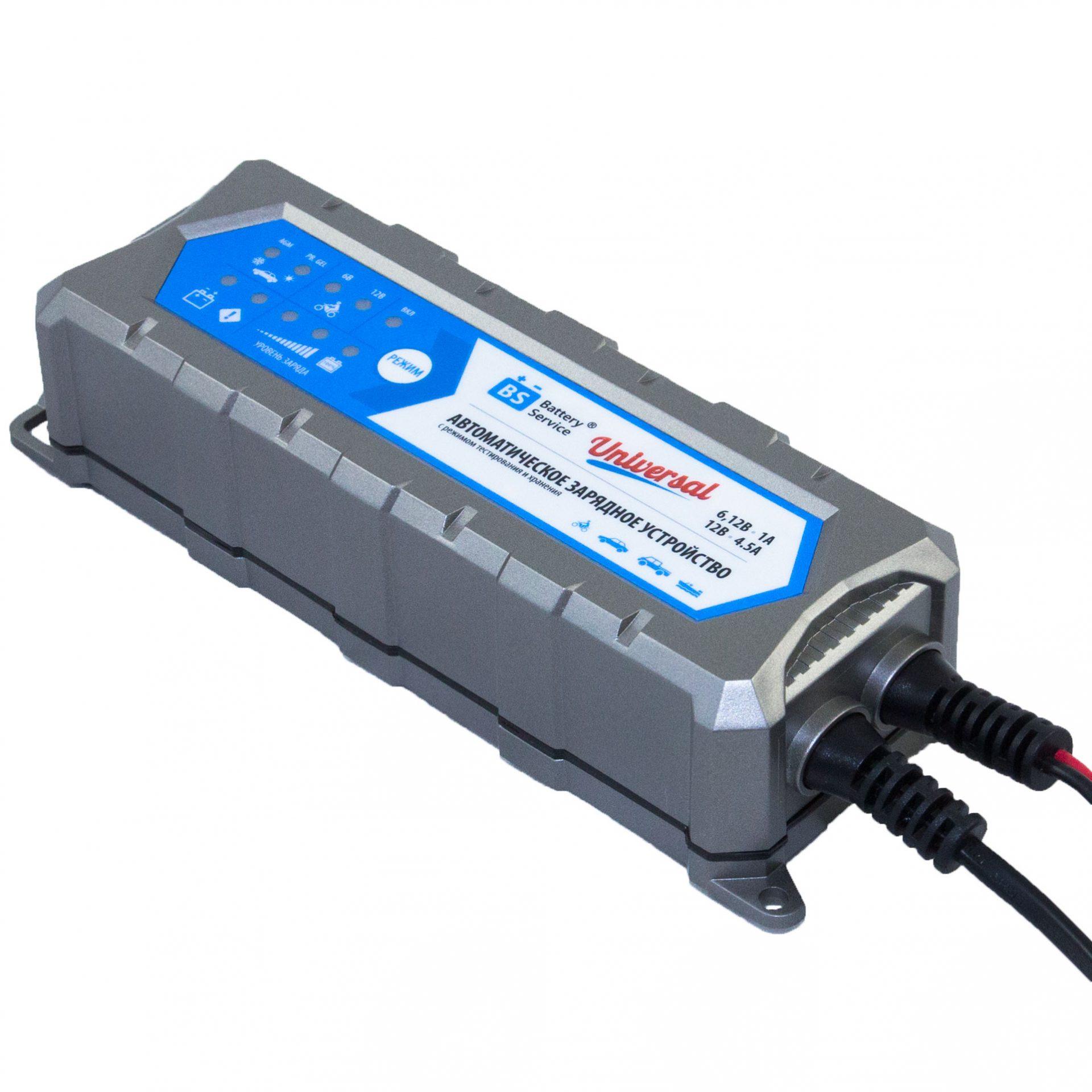 Зарядное устройство Battery Service Universal PL-C004P
