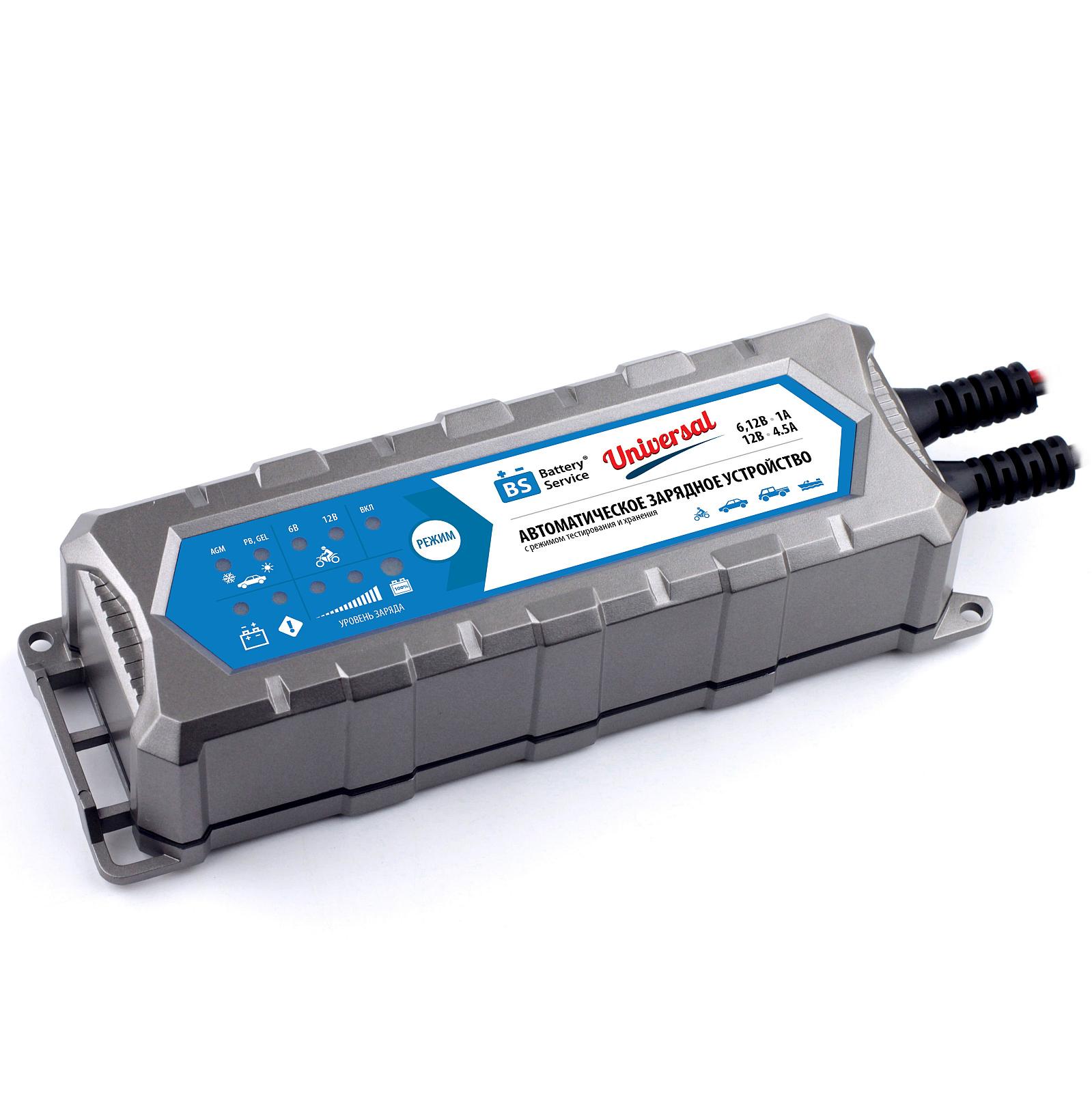 Зарядное устройство Battery Service Universal, PL-C004P