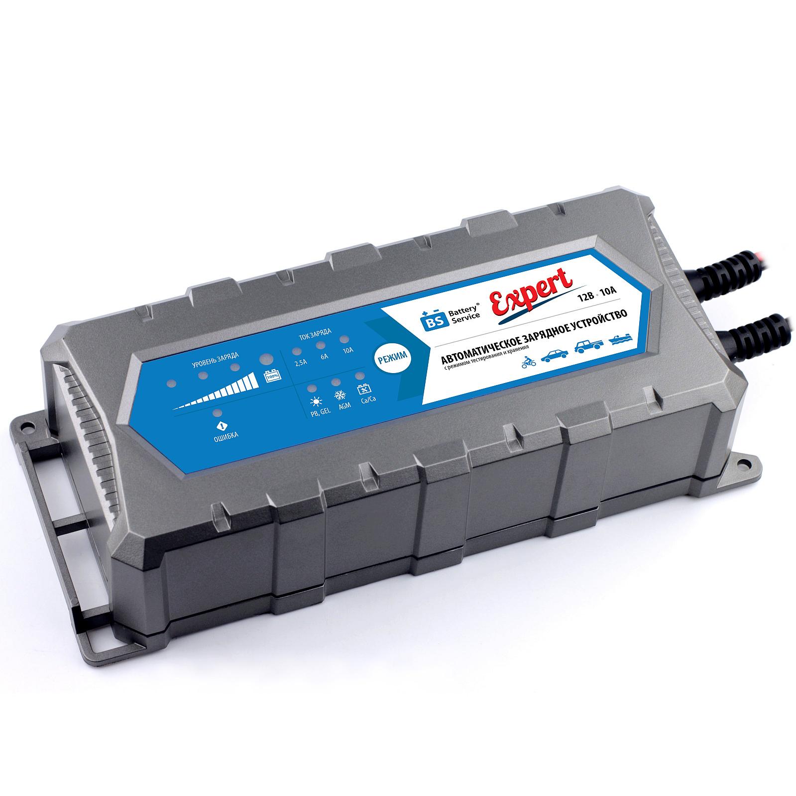 Зарядное устройство Battery Service Expert, PL-C010P