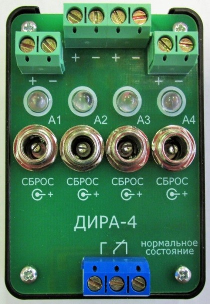 Датчик индикации разряда аккумулятора ДИРА-4/12