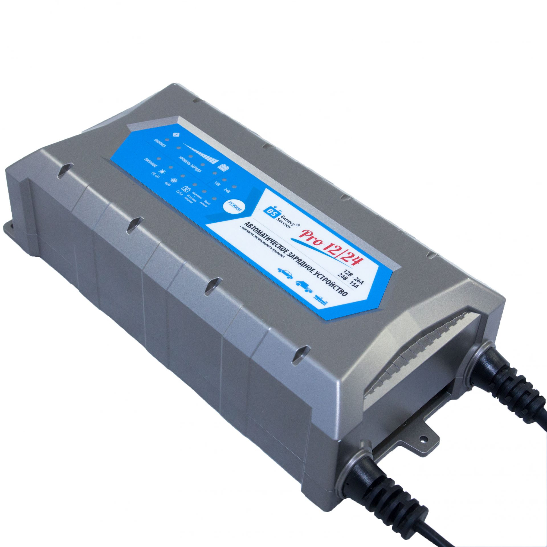 Зарядное устройство Battery Service PRO12/24 PL-C030P