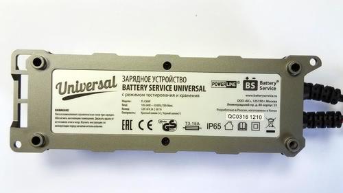 Battery Service Universal PL C004P 06 500x281 - Тест, обзор зарядного устройства Battery Service Universal PL-C004P