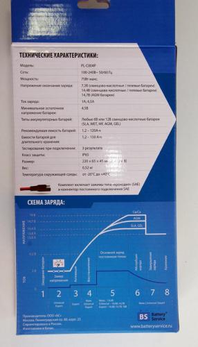 Universal PL-C004P заряжает АКБ с максимальным током 4.5 А
