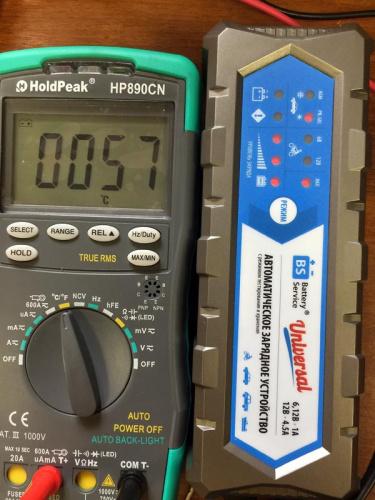 Тест зарядного устройства