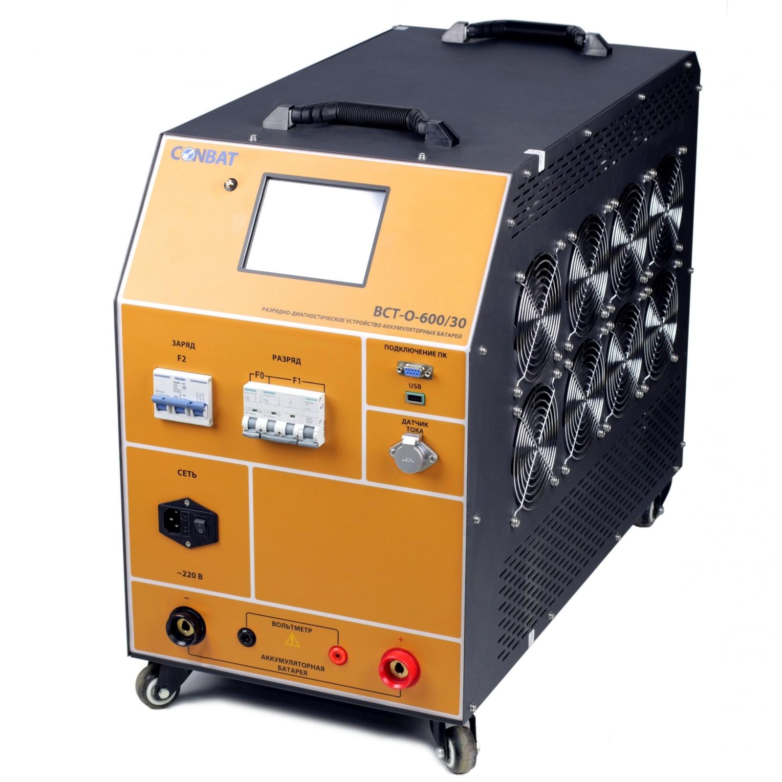 Разрядное устройство аккумуляторных батарей Conbat BCT-600/30