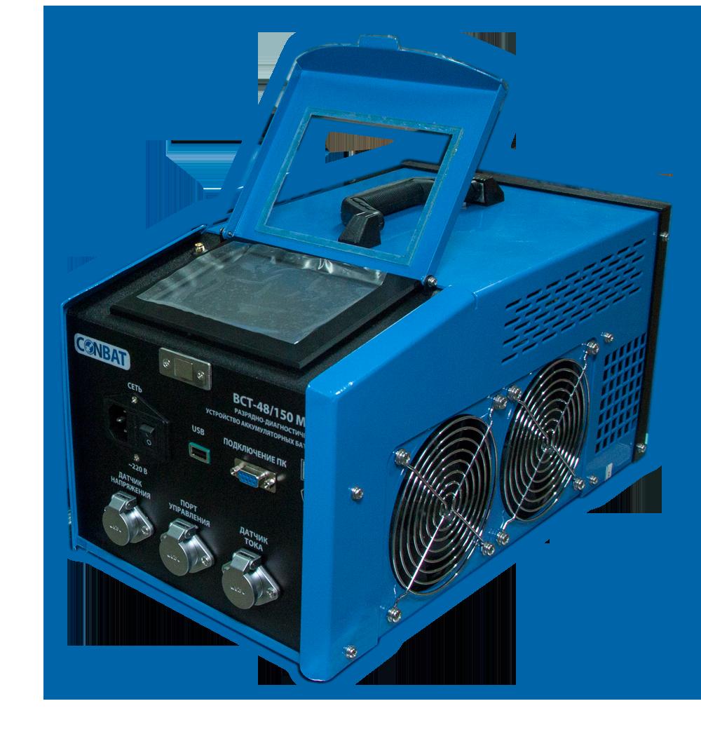 Разрядное устройство BCT 48/150