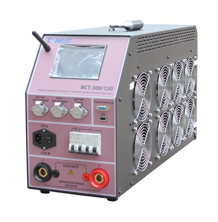 Разрядное устройство аккумуляторных батарей Conbat BCT-300/120