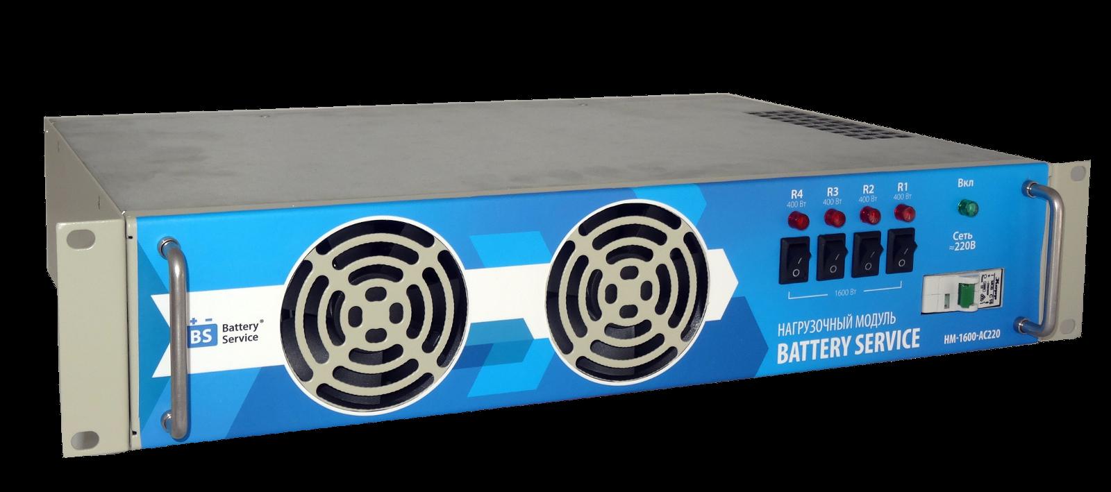 Нагрузочный модуль НМ-1600-АС-220