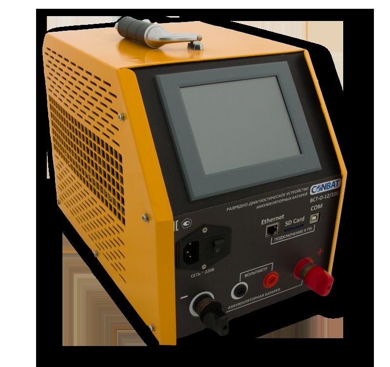 BCT-O-12/100 Разрядно-зарядное устройство аккумуляторов Conbat