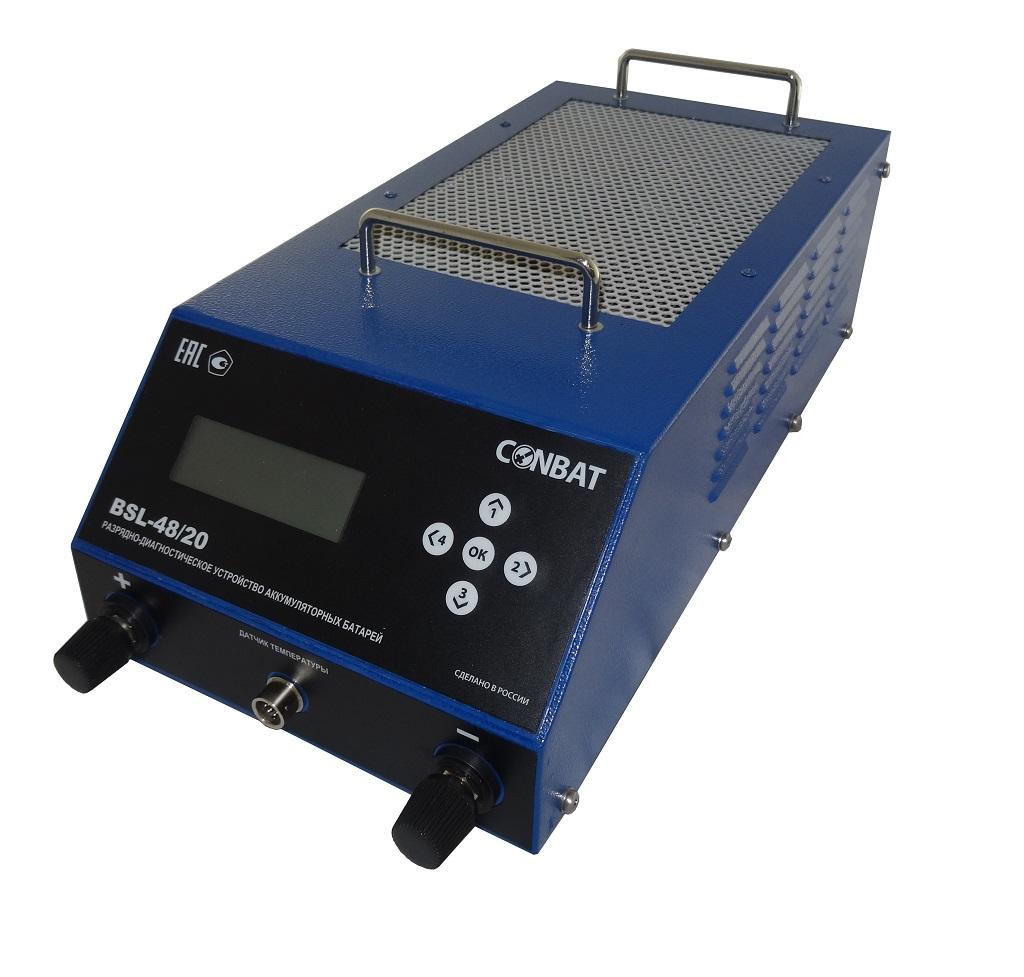 Разрядное устройство аккумуляторных батарей Conbat, BSL-48/20