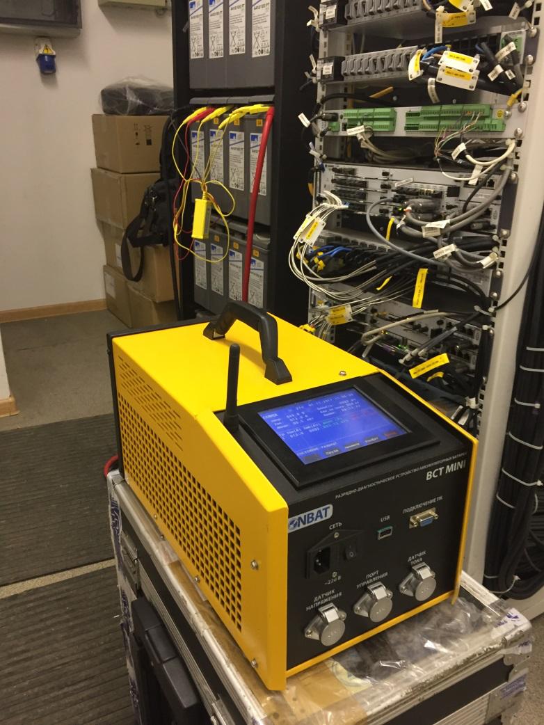 Risunok10 - Обучение комплексному подходу к тестированию аккумуляторных батарей