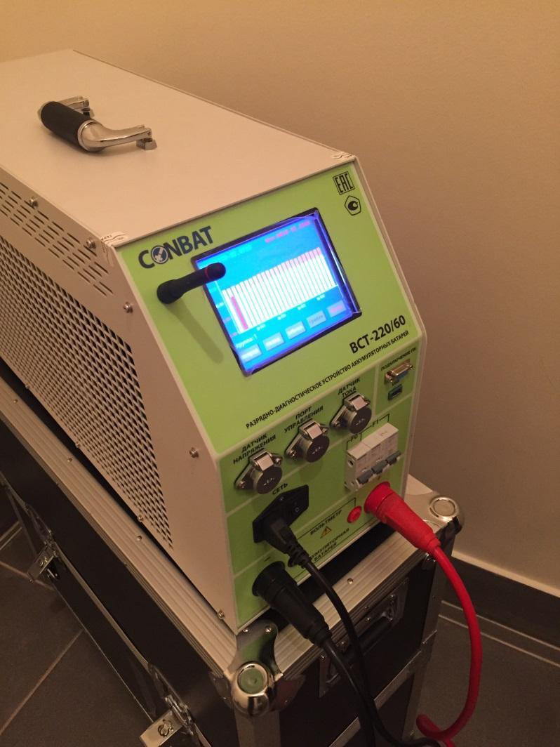 Отображение напряжения на каждом элементе аккумуляторной батареи в процессе разряда на экране прибора BCT 220/60