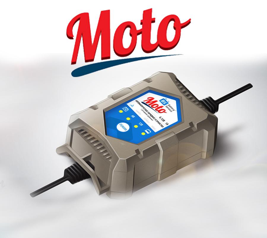 Обзор зарядного устройства: Battery Service MOTO, PL-C001P