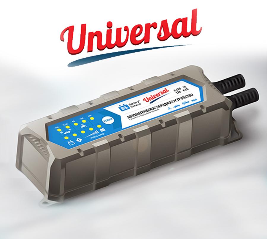 Обзор зарядного устройства: Battery Service UNIVERSAL, PL-C004P
