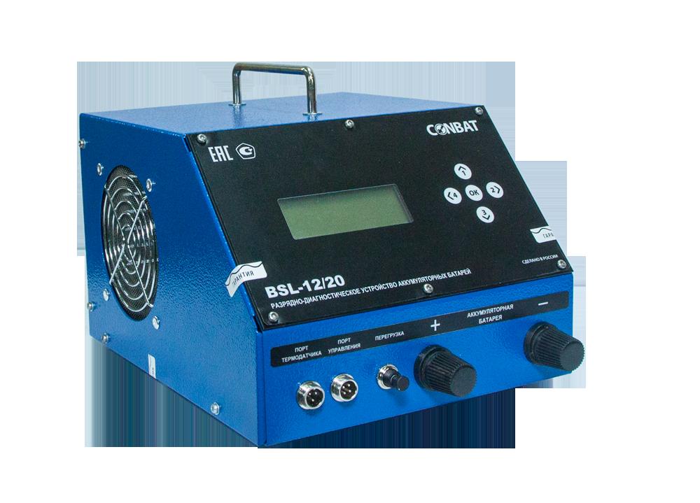 MG 5920 1 - Разрядное устройство для автомобильного аккумулятора - проверка емкости