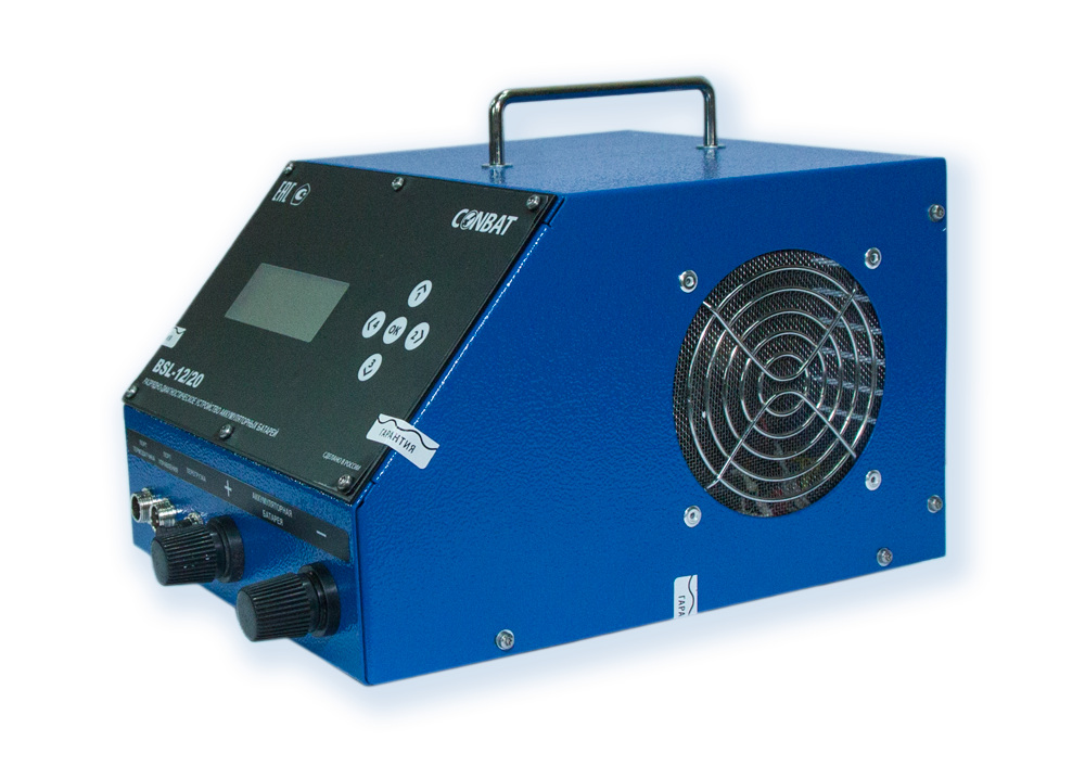 Разрядное устройство аккумуляторных батарей 12В 20А «CONBAT», BSL-12/20 (Госреестр)