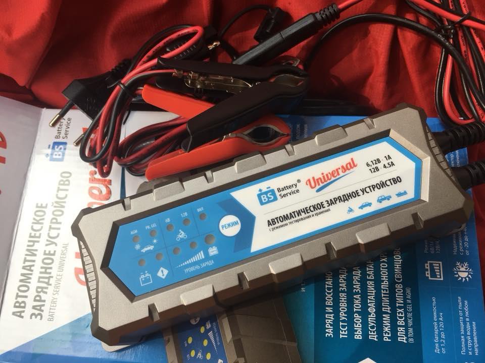 40432647 2037580276265338 4154724437553315840 n1 - Зарядное устройство Battery Service Universal помогает медведям