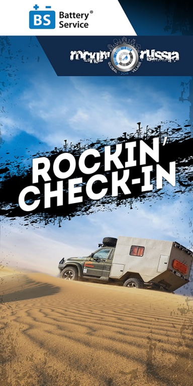 Roll up RockinCheckin 2000x1000 384x768 - Battery Service - партнер IXcellerate и участник Rockin'Russia 2019