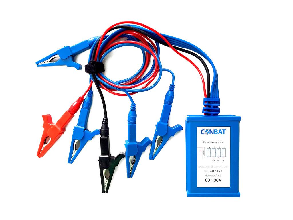 conbat vcm1 module 1024x768 - Разрядное устройство аккумуляторных батарей Conbat BCT-600/100