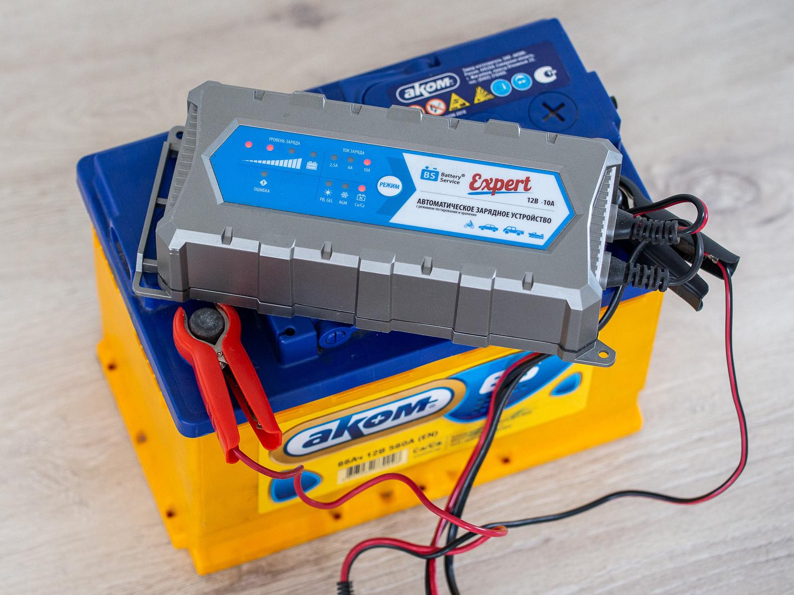 зарядка автомобильного аккумулятора умным зарядным устройством