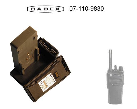 Адаптер Cadex для Motorola CP150, CP200, EP450, CP040