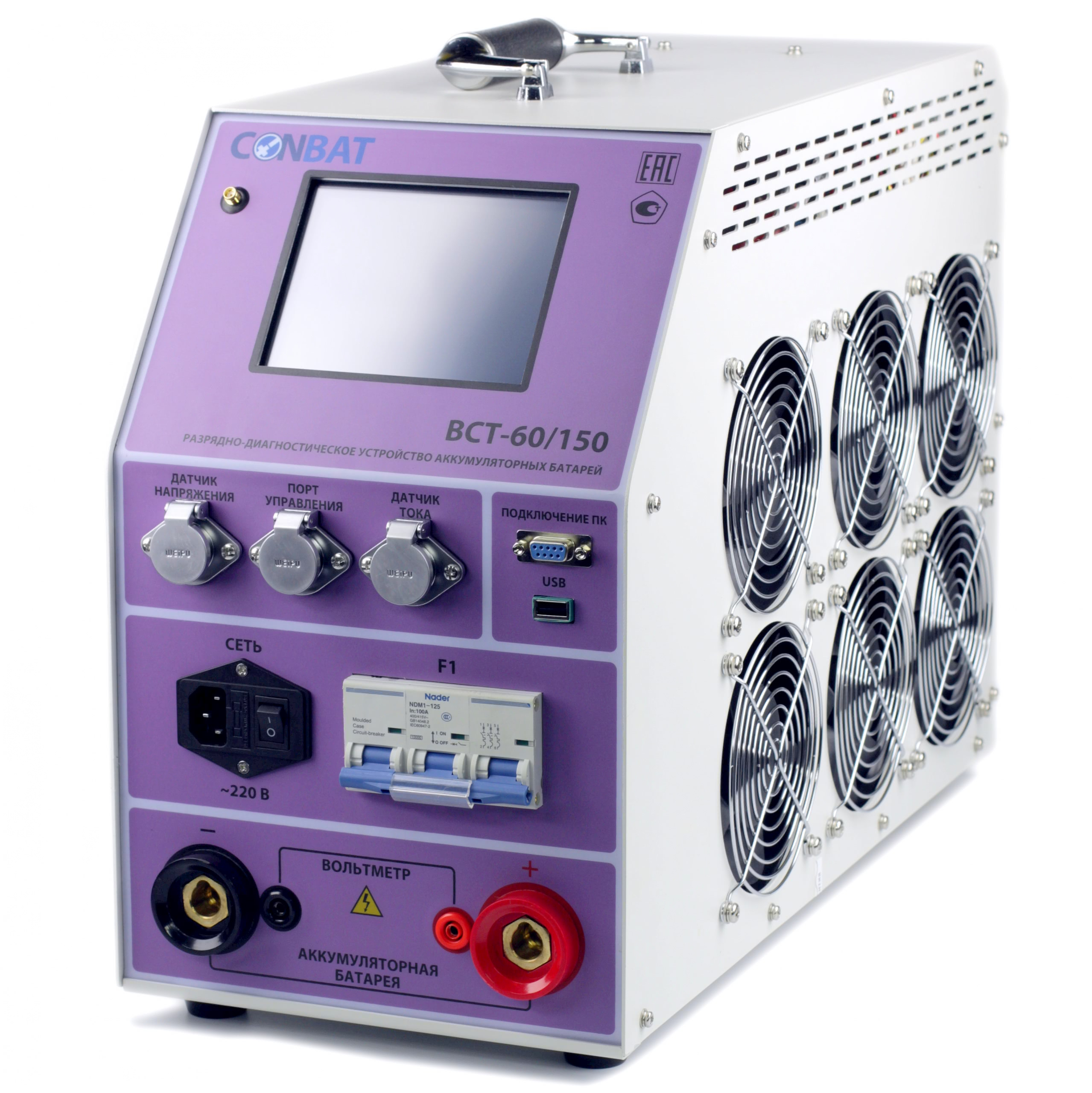 Разрядное устройство аккумуляторных батарей Conbat BCT-60/150