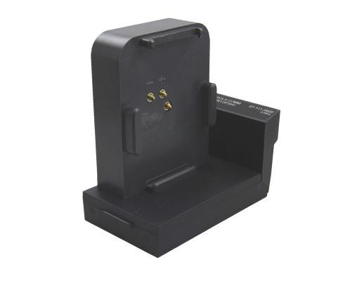 Адаптер Cadex для Motorola DP3441