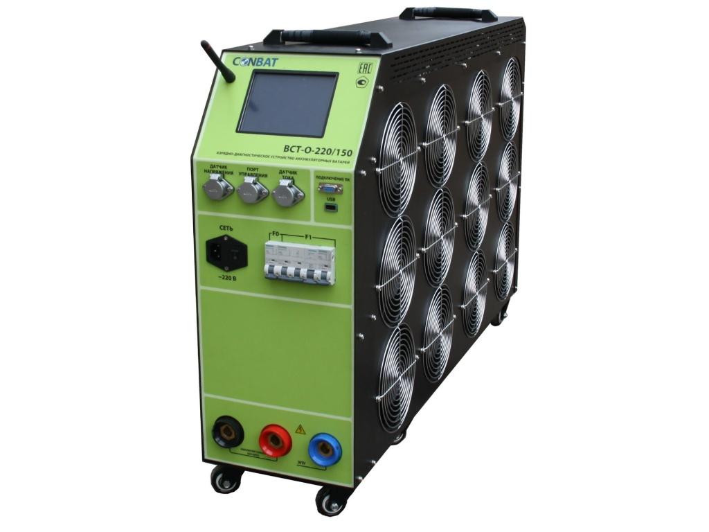 bct o 220 150 2.JPG 1024x768 - Разрядно-диагностические устройства для аккумуляторных батарей