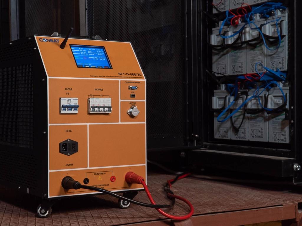 DSC03509 1024x768 - CONBAT: разрядно-диагностическое оборудование