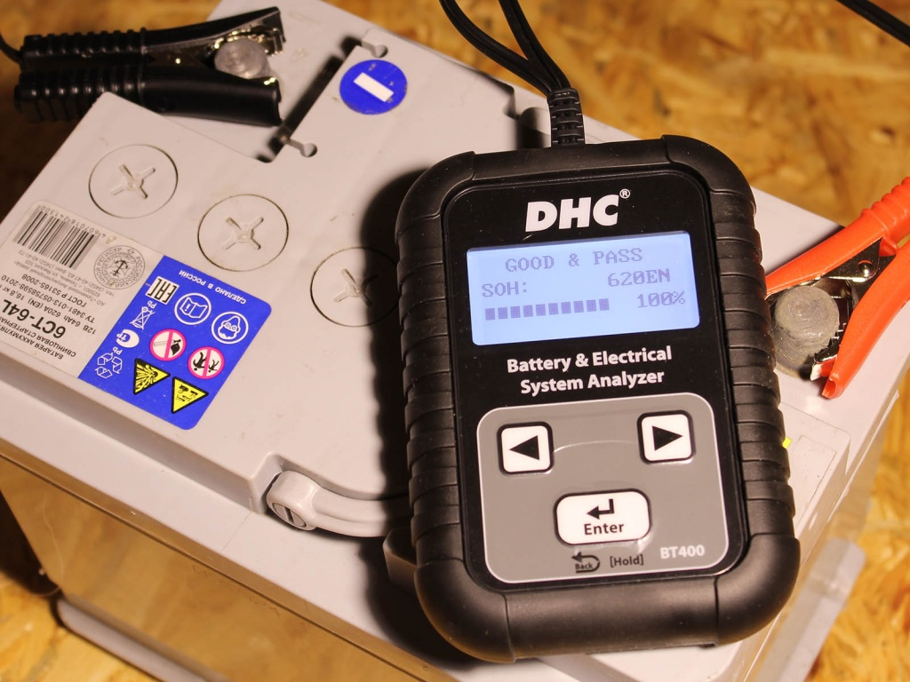DHC 1024x768 - Тестируем АКБ с помощью DHC BT400