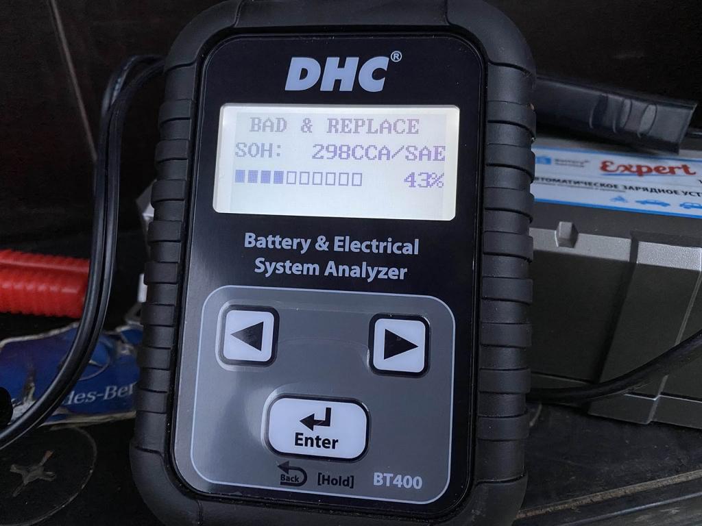 BT400 SOH 1024x768 - Тестируем АКБ: параметр SOH